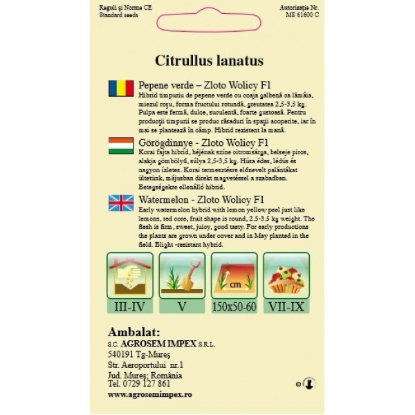 Seminte de pepene verde zloto wolicy F1, 1 gram