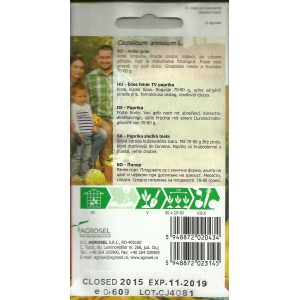 Seminte de ardei gras de Siria, 0,5 grame, PG-1, Agrosel