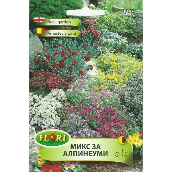 Seminte de flori amestec alpin, Florian