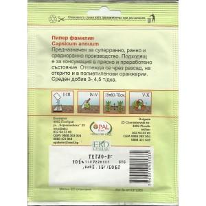 Seminte de ardei kapia semitimpuriu Familia - 2 grame