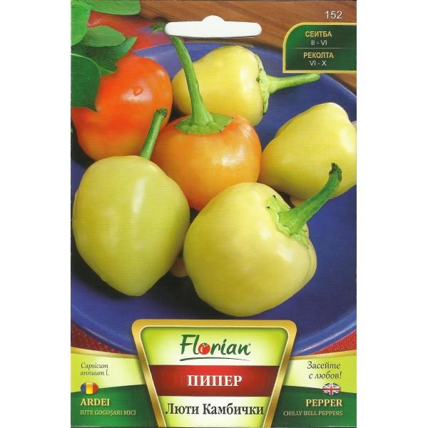 Seminte de ardei iute gogosari mici, Florian, 1 gram