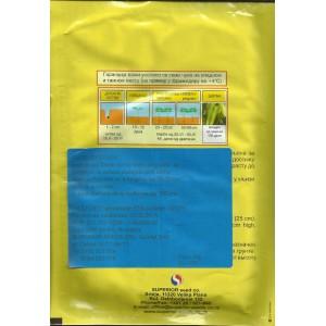 Seminte de ardei kapia Extaza, 2 grame, Superior Seeds