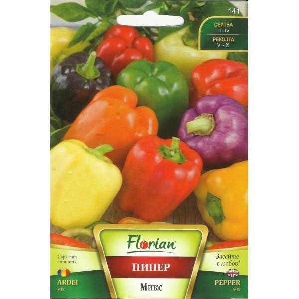 Seminte de ardei gras mix, Florian, 1 gram
