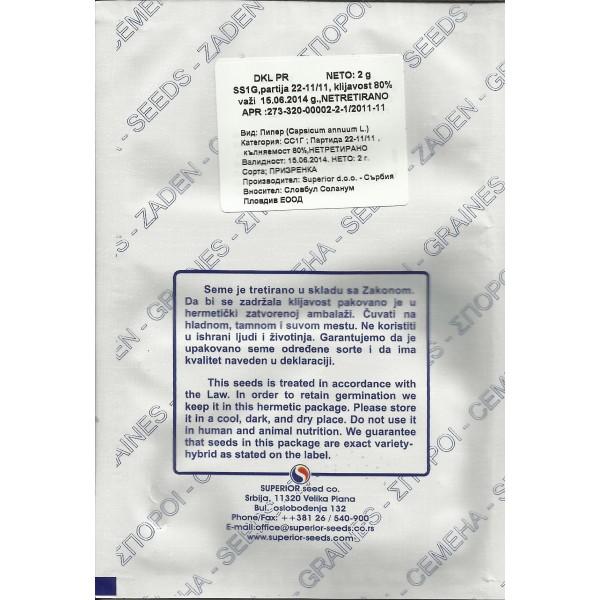 Seminte de ardei kapia Prizrenka, 10 grame, Superior Seeds