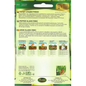 Seminte de ardei iute Sladki Ribki (pestisori dulci), 2 grame, Florian