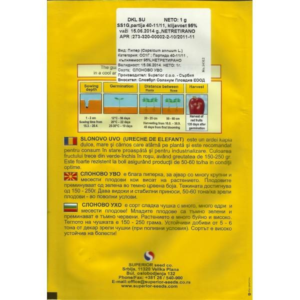Seminte de ardei kapia Slonovo Uvo (ureche de elefant), 5 grame, Superior Seeds