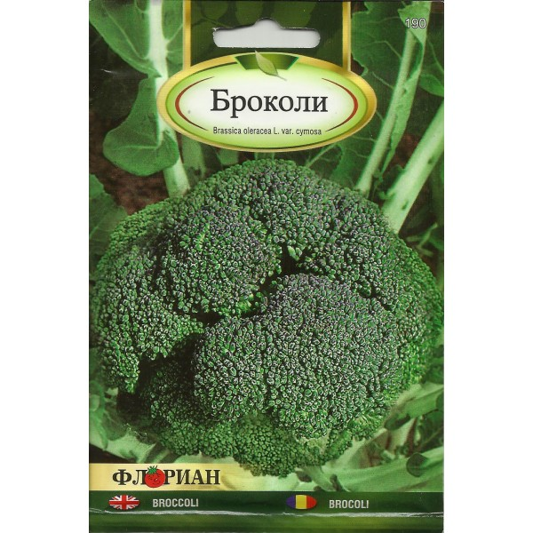 Seminte de broccoli Calabrese, Florian, 3 grame