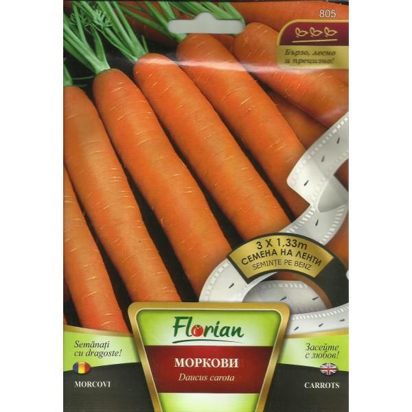 Banda cu seminte de morcovi, Florian, 3 x 1,33 metri