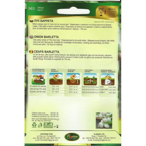 Seminte de ceapa Barleta, Florian, 2 grame