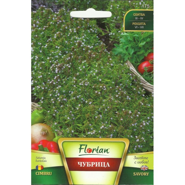 Seminte de cimbru, Florian, 50 grame