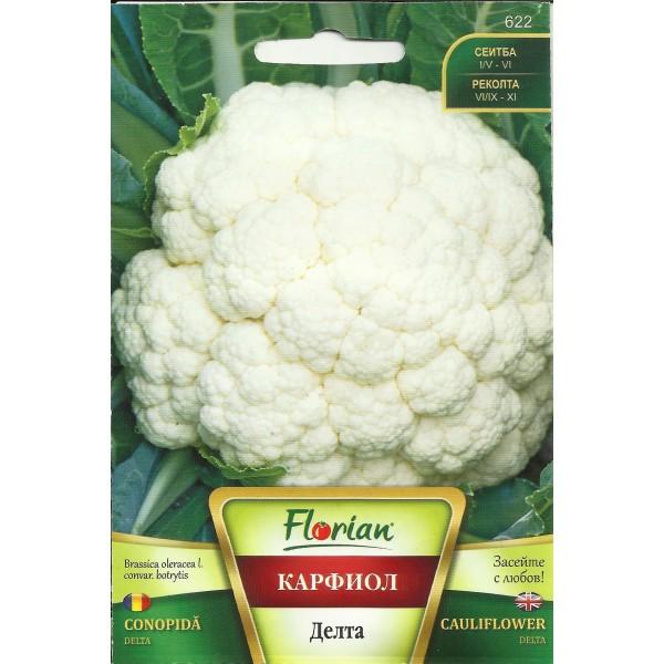 Seminte de conopida Delta, Florian, 1,5 grame