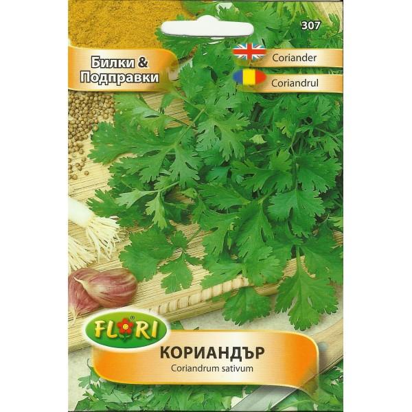 Seminte de coriandru, Florian