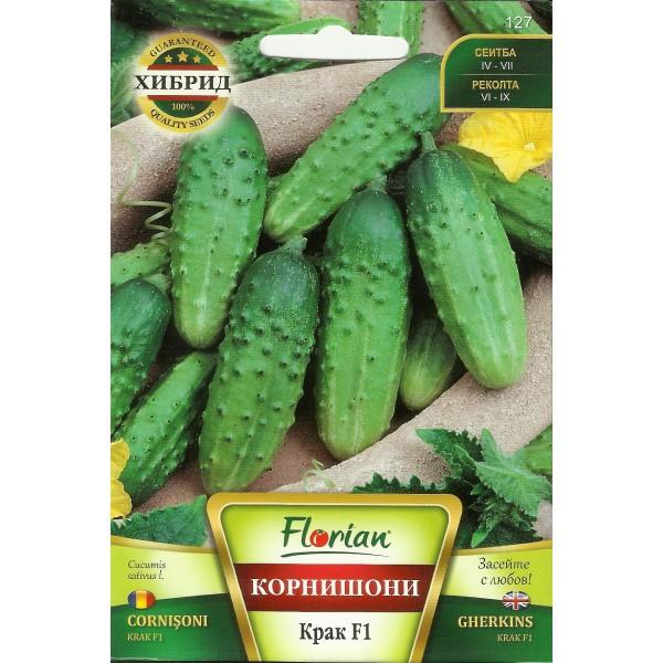 Seminte de castraveti cornichon, Krak F1, Florian, 1 gram