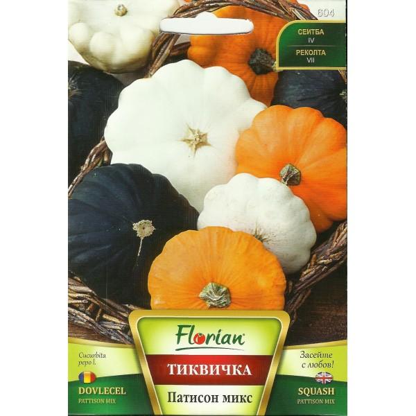 Seminte de dovlecel Patison mix, Florian, 2 grame