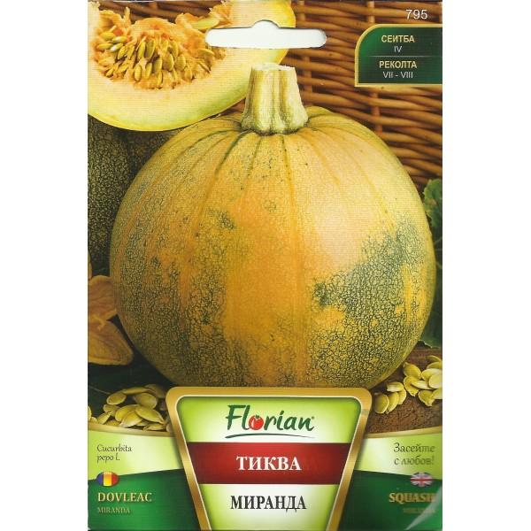 Seminte de dovleac Miranda, Florian, 3 grame