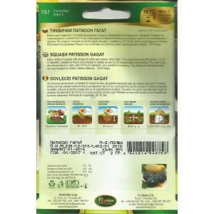 Seminte de dovlecel verde inchis Gagat, Florian, 2 grame