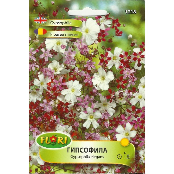 Seminte de floarea miresei mix, Florian