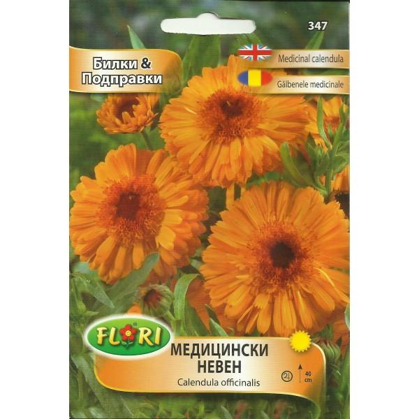 Seminte de galbenele medicinale, Florian