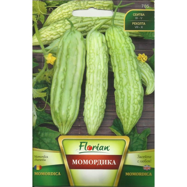Seminte de castravete amar momordica charantia, Florian, 2 grame