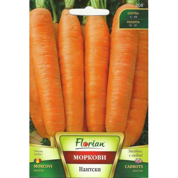 Seminte de morcovi Nantes,10 grame, Florian