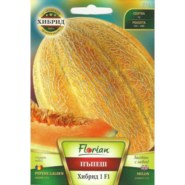 Seminte de pepene galben Hibrid 1 F1, Florian, 1 gram