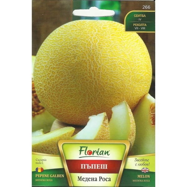 Seminte de pepene galben Medena Rosa, 100 grame, Florian