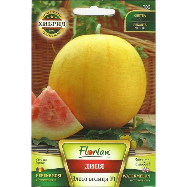Seminte de pepene verde Zloto Volici F1, Florian, 1 gram