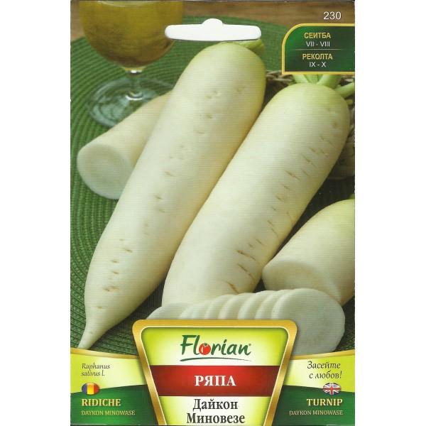 Seminte de ridichi de iarna Daikon Minovese, Florian, 5 grame