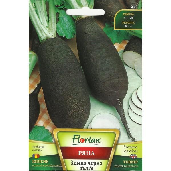 Seminte de ridichi de iarna, negre, alungite, Florian, 5 grame