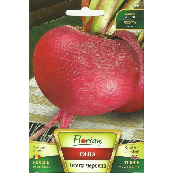 Seminte de ridichi rosii de iarna, Florian, 100 grame