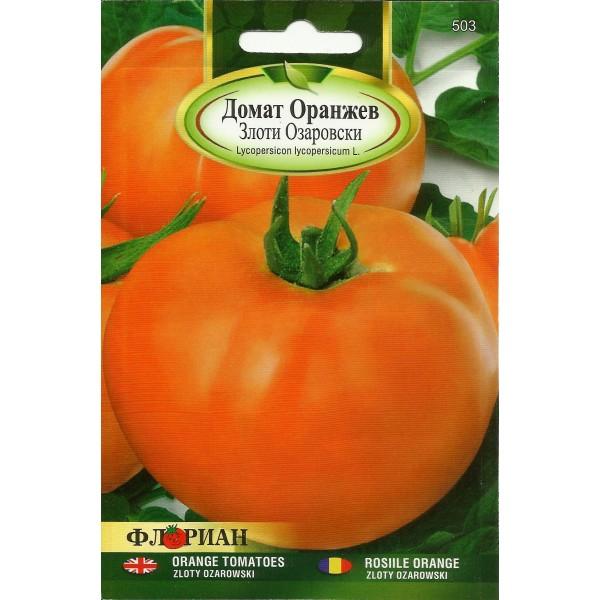 Seminte de tomate portocalii Zloti Ozarovski, Florian, 0,5 grame