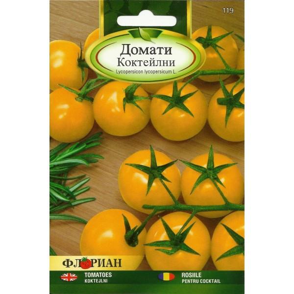 Seminte de tomate cherry galbene, Florian, 0,5 grame