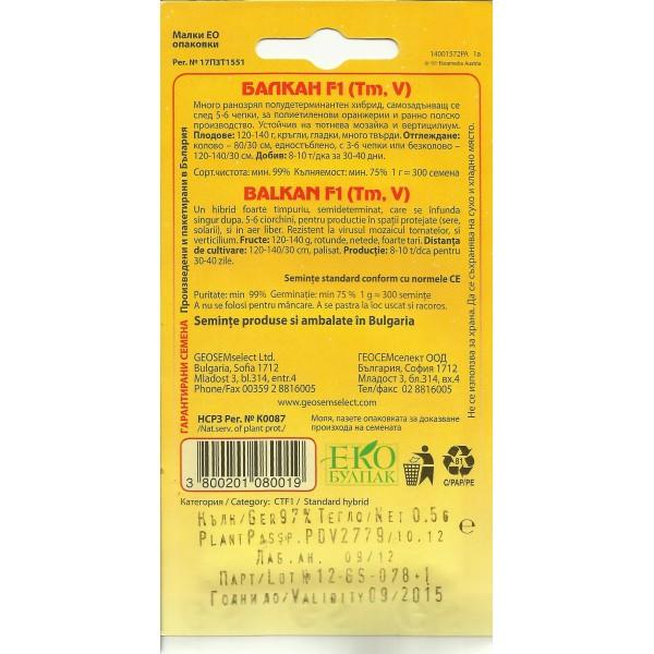 Seminte de tomate Balkan F1, Geosem Select, 50 seminte