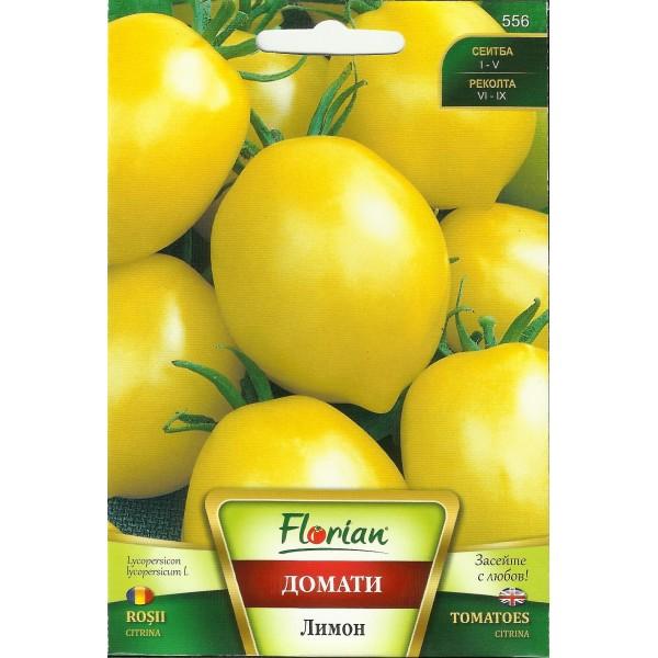 Seminte de tomate lemon, Florian, 0,5 grame