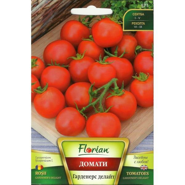Seminte de rosii cherry Gardeners Delight, Florian, 0,5 grame