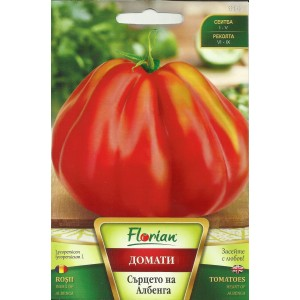 Seminte de tomate inima de Albenga, Florian, 0,5 grame