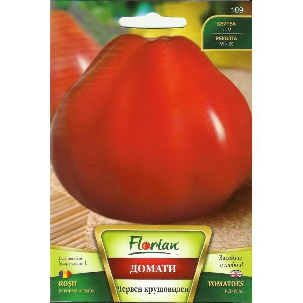 Seminte de tomate sub forma de para, 0,5 grame, Florian