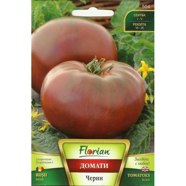 Seminte de tomate negre, Florian, 0,5 grame