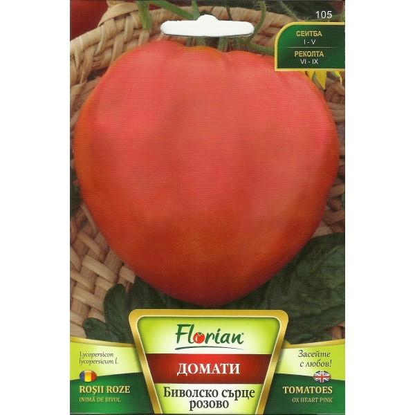 Seminte de tomate roz, Florian, 0,5 grame