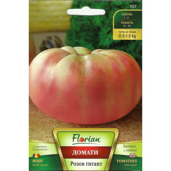 Seminte de tomate roz, Rozov Gigant, Florian, 0,5 grame