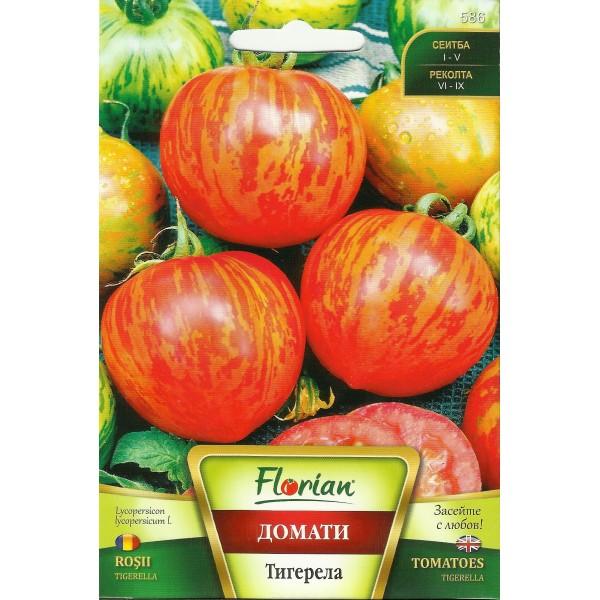 Seminte de tomate Tigerella, Florian, 0,5 grame