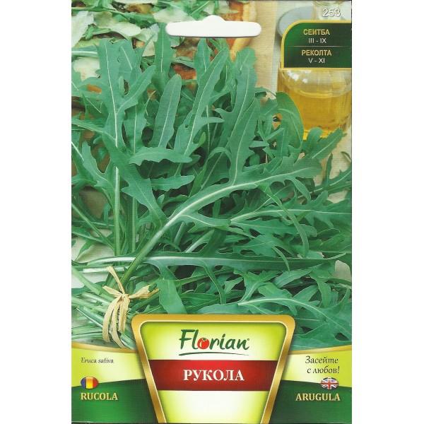Seminte de rucola de gradina,  2 grame, Florian