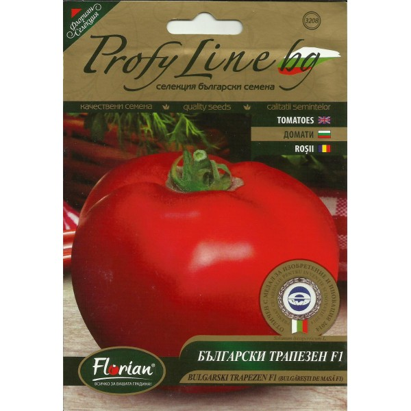 Seminte de tomate Bulgarski Trapezen F1 - bulgaresti de masa, Florian, 100 seminte