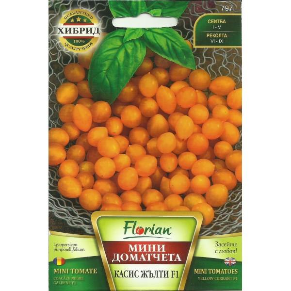 Seminte de mini-tomate galbene Casis F1, Florian, 0,2 grame