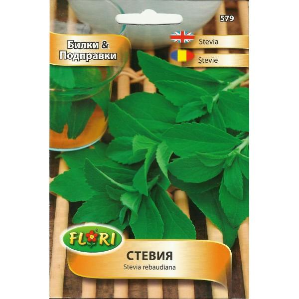 Seminte de stevie dulce, Florian, 10 seminte