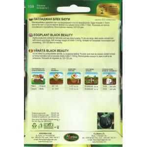 Seminte de vinete Black Beauty, Florian, 50 grame