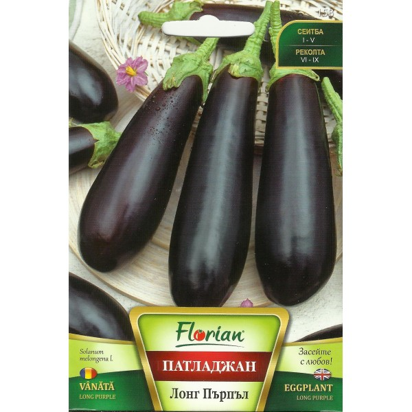 Seminte de vinete Long Purple, Florian, 1,5 grame