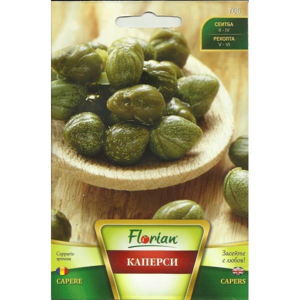 Seminte de capere, Florian, 0,5 grame