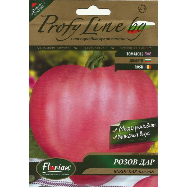 Seminte de tomate dar roz, Florian, 5 grame