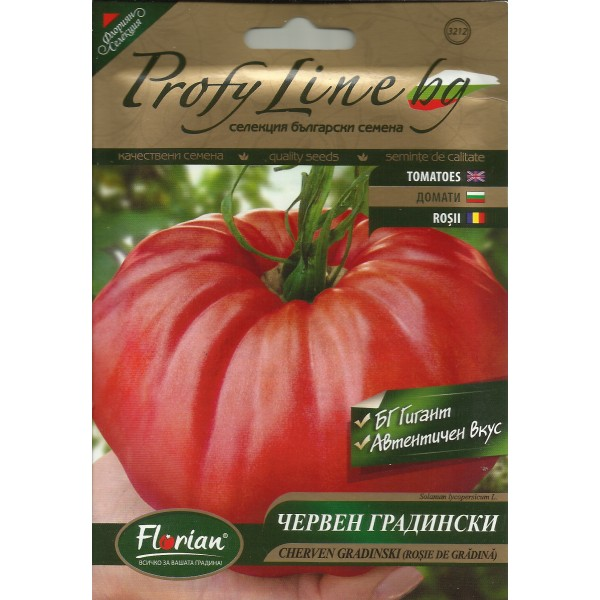 Seminte de tomate de gradina gigant, Florian, 0,5 grame